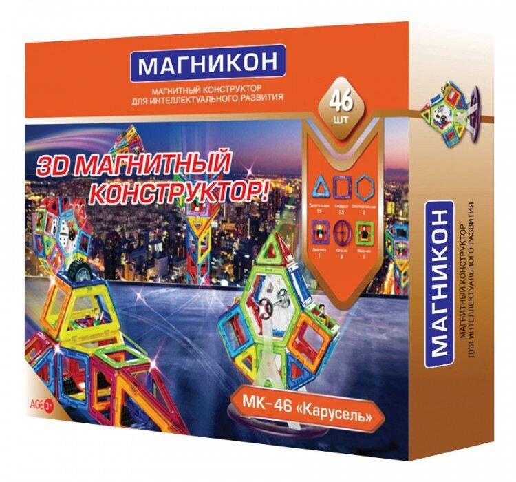 Конструктор детская мозаика